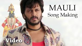 Mauli (Vitthal) Song Making - Ajay Atul Songs - Lai Bhaari - Riteish Deshmukh, Salman Khan