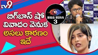 Controversies not new to Bigg Boss Hindi and Tamil shows - TV9