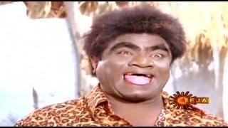 Mamagaru (1991) Telugu