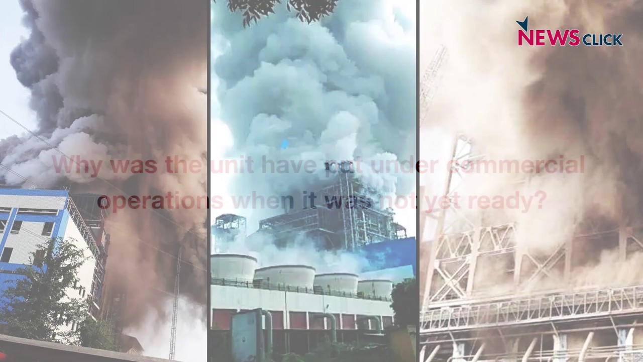 Why did the NTPC Boiler Explode at Unchahar? - YouTube