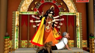 So Sorry: Didi and Durga Puja