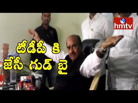 JC Diwakar Reddy Resigns to TDP  Latest Updates  HMTV