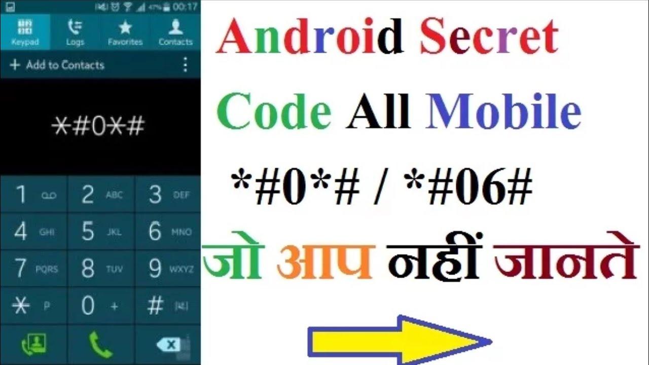 Samsung galaxy j2 j5 j7 all secret codes