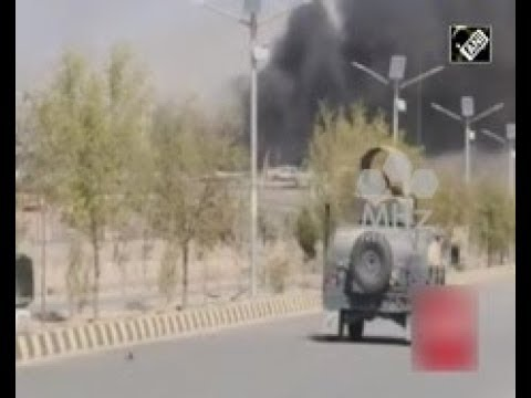 Afghanistan News (17 Oct, 2017) - Deadly attack hits police training centre in eastern Afghanistan
