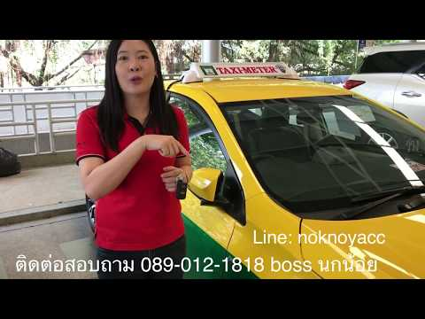 Review Toyota Altis 1.6G TAXI แท็กซี่ป้ายแดง