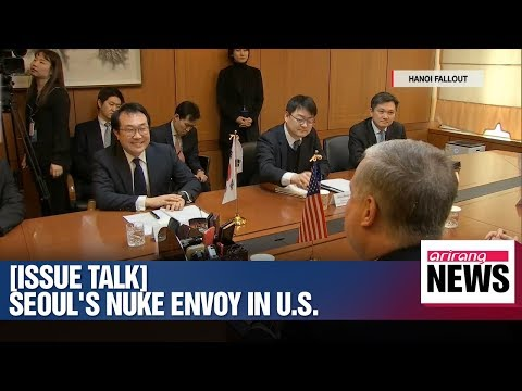 [ISSUE TALK] S. Korea's nuclear envoy in U.S. for talks to keep alive dialogue with N. Korea