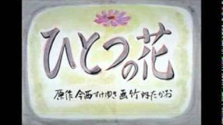 小学四年国語(下)2006年朗読.