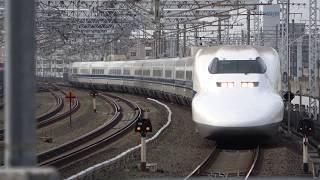 【まもなく営業運転終了】東海道・山陽新幹線700系 こだま636号 東京行き