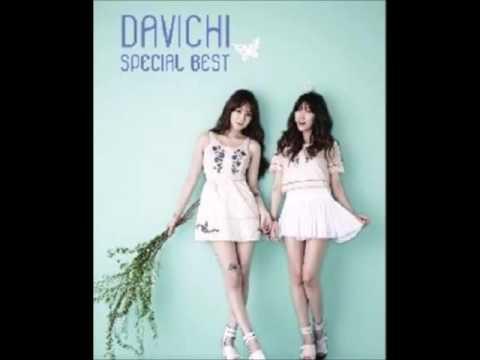 Davichi   녹는중 HQ