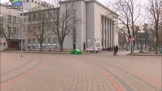 На центральной площади города появится каток