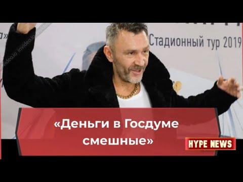Шнуров ушел в политику на благо общества и народа