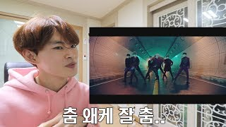 (ENG SUB)They win!! Check out their 1st win song! MONSTA X-DRAMARAMA performance MV[GoToe REACTION]