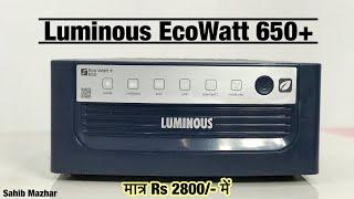 Luminous inverter 650+ Specifications Features Details Review | Sahib mazhar