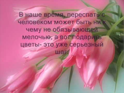 подборка статусов.wmv