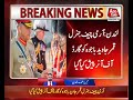 COAS, British Military Chief Urges Stability in South Asia