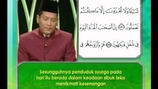 Surah Yasin - Ustaz Zulkarnain Hamzah