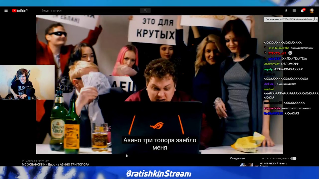 ВЫИГРАЛ 9 МИЛЛИОНОВ В КАЗИНО ВУЛКАН ТРИ ТОПОРА! ЗАНОС ГОДА!