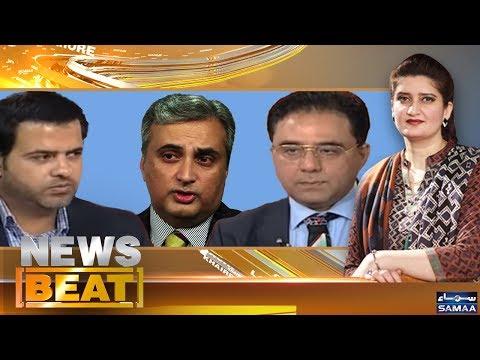 PM Halaf Bardari | News Beat | Paras Jahanzeb | SAMAA TV | 18 August 2018