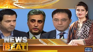 News Beat | Paras Jahanzeb | SAMAA TV | 18 August 2018