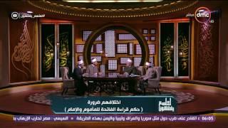 لعلهم يفقهون - حكم الأئمة الأربعة في ( حكم قراءة الفاتحة ) هل عدم قراءة سورة الفاتحة تبطل الصلاة ؟