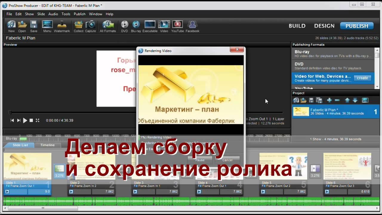 chechenskoe-video-porno