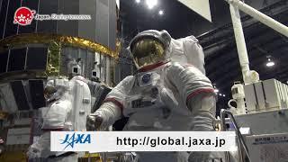 Grand Duke Henri of Luxemburg visits JAXA