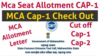 MCA Allotment Release Cap-1  2021 What About Cap-2 Check Out