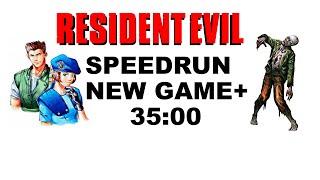 Resident Evil Speedrun 35:00 World Record