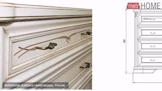 Комод  Гербера Нижегородец, НМ 418.04(Цена: 28800 руб. Материал: корпус - ламинированная ДСП, фасад - МДФ. Цвет: белая эмаль. 1050х906х469 мм Мебельная фабри..., 2014-07-14T09:13:21.000Z)
