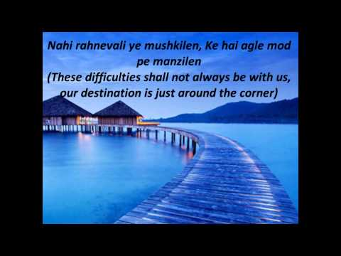 Yeh Safar Bahut Hai Kathin Magar - 1942 A Love Story (with translation)