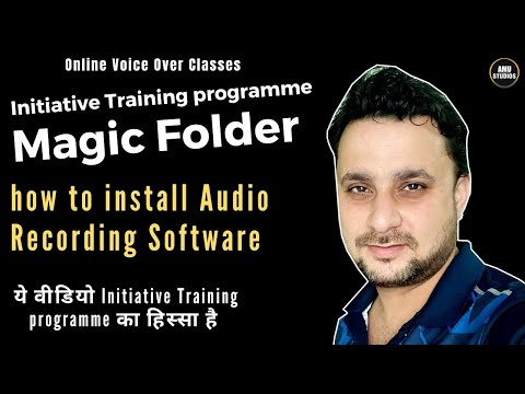 Initiative Training programme : How to install a Software for audio editing