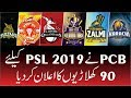 Pakistan Super League Season 4, 90 Players List Release | Psl 2019, 90 Players Name And Photo