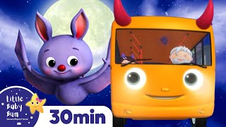 Halloween Wheels On The Bus Song | Nursery Rhymes & Kids Songs - ABCs and 123s | Little Baby Bum