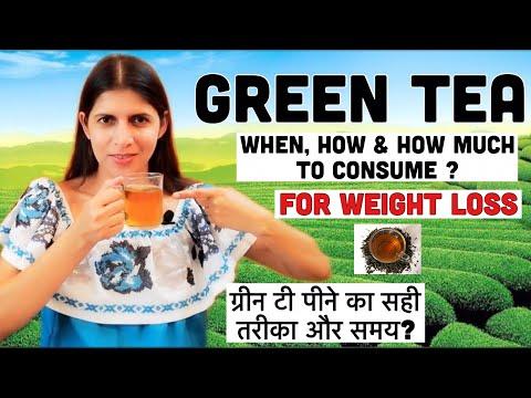 green-tea-benefits- -when-&-how-much-to-drink- -weight-loss- -ग्रीन-टी-पीने-और-बनाने-का-सही-तरीका