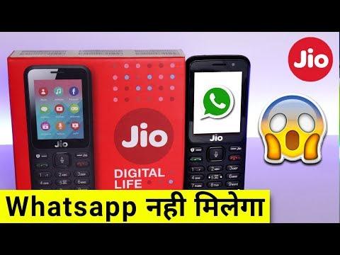 15th August Nehi Download hoga Whatsapp Jio Phone me...