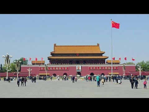 Beijing China - Tiananmen Square 4K
