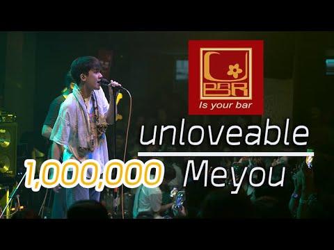 Meyou Unloveable [Live In U-bar Ubon][4k] [ภาพชัดเสียงชัด]