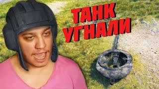 World of Tanks Приколы #168