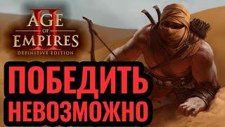 Лучший матч лета 2020 года! Capoch vs MbL. Стратегия Age of Empires 2