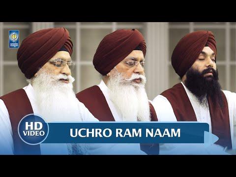 uchro-ram-naam-lakh-baari---bhai-manjit-singh-pathankot-wale-|-gurbani-shabad-kirtan---amritt-saagar