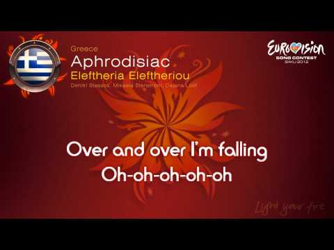 "Eleftheria Eleftheriou - ""Aphrodisiac"" (Greece) - [Karaoke version]"