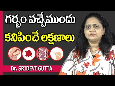 Early Pregnancy Symptoms : First Signs You Might Be Pregnant || Dr Sridevi || SumanTV Mom