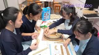 Publication Date: 2020-12-13 | Video Title: 天主教培聖中學-人文學科室介紹