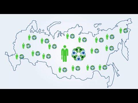 Короткая презентация Greenleaf (Гринлиф, Зеленый лист)