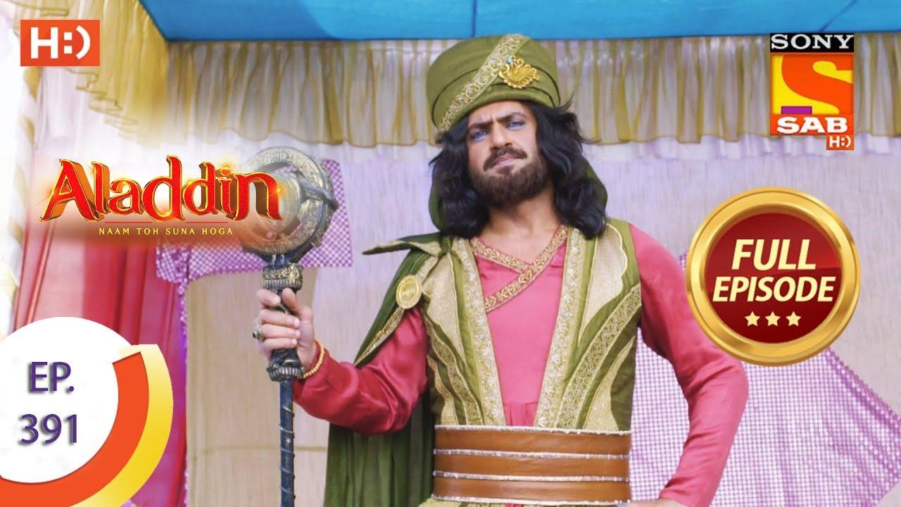 Download Aladdin - Ep 391 - Full Episode - 13th February 2020