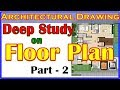 Study on Architecture Drawing of Floor Plan  Architectural Design   Drawing Study    Part 02