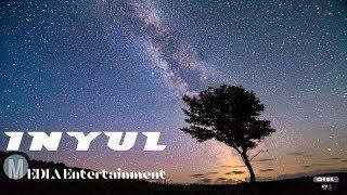 시엘(Ciel) - 청혼
