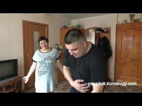 Прикольные сценки на юбилей видео ::