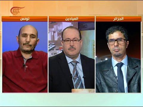 أ ل م   العرب والمسلمون إلى أين؟   2021-01-08