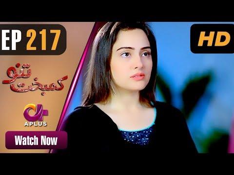 Kambakht Tanno - Episode 217 - Aplus ᴴᴰ Dramas